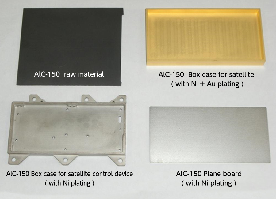 AlC-150 is a Carbon with Aluminum impregnated material